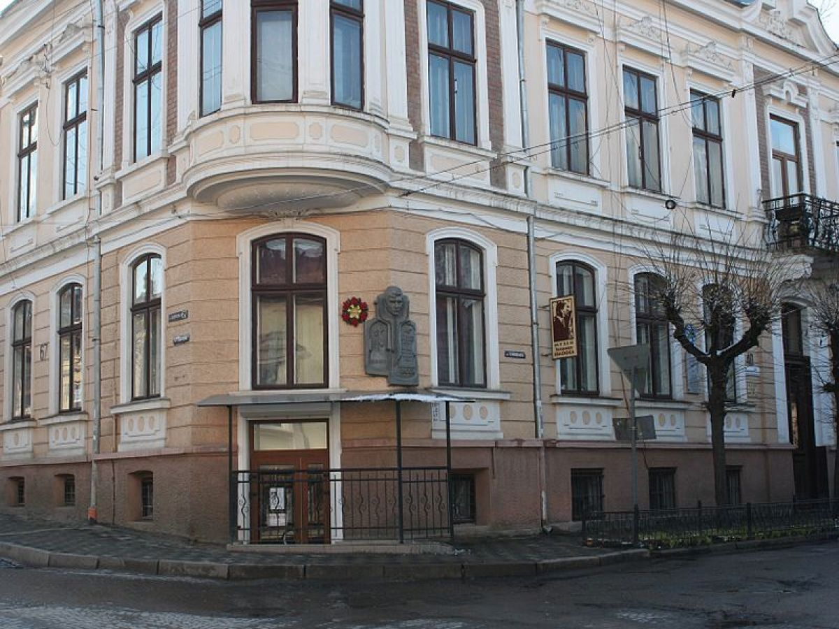 Меморіальни музей ім в івасюка